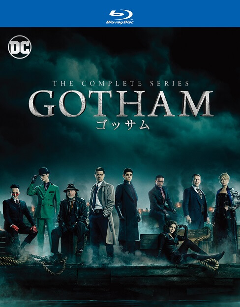 GOTHAM/ゴッサム<ファイナル・シーズン>