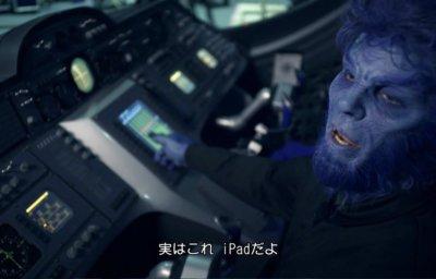 X-MEN︓ダーク・フェニックス