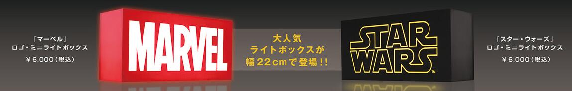 ホットトイズ 東京コミコン2019