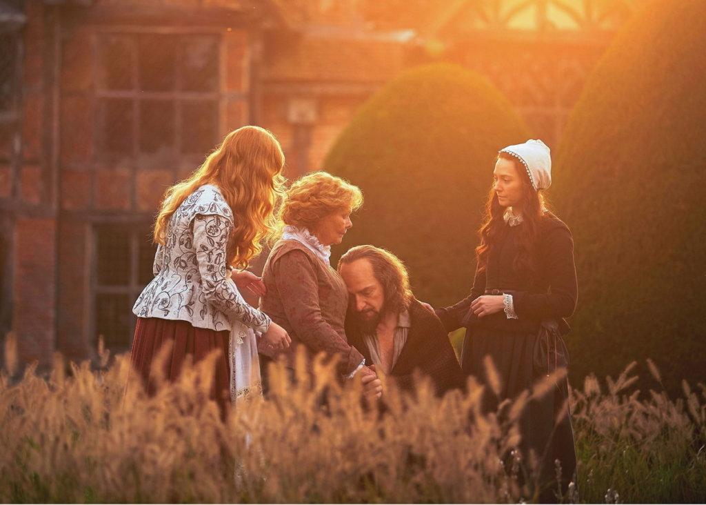 シェイクスピアの庭