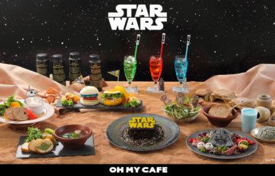 「スター・ウォーズ」OH MY CAFE