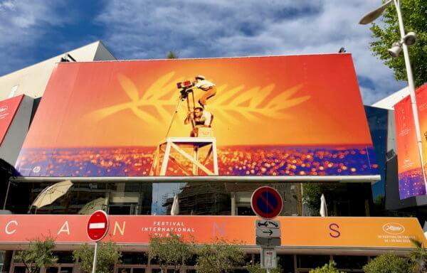 カンヌ国際映画祭