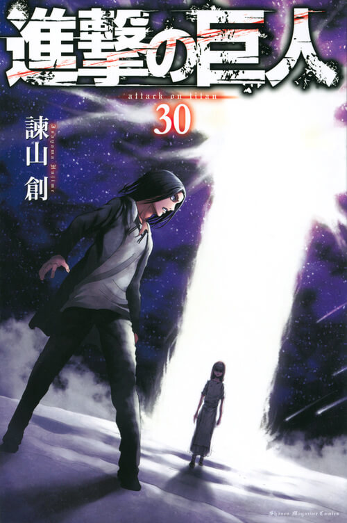進撃の巨人』ハリウッド実写版、原作を尊重 ─ 日本原作の米映画化 ...