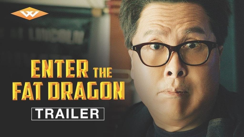 Enter the Fat Dragon 予告