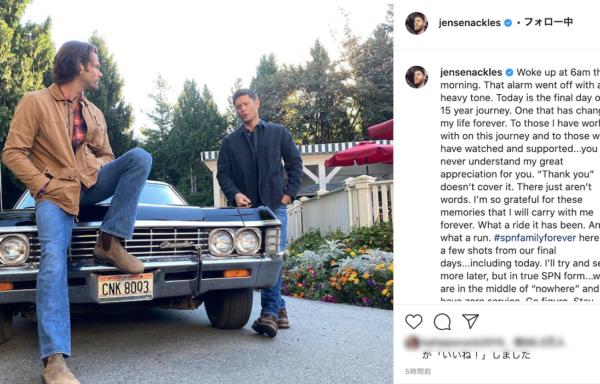 Jensen Ackles ジェンセン・アクレス