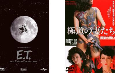E.T.と極妻の視聴率対決