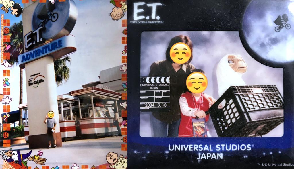 USJ『E.T.アドベンチャー』の思い出