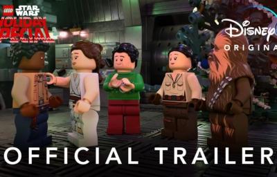 『LEGO スター・ウォーズ/ホリデー・スペシャル』