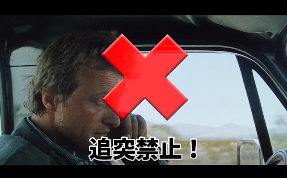 『ヒッチャー ニューマスター版』×『クラッシュ 4K 無修正版』