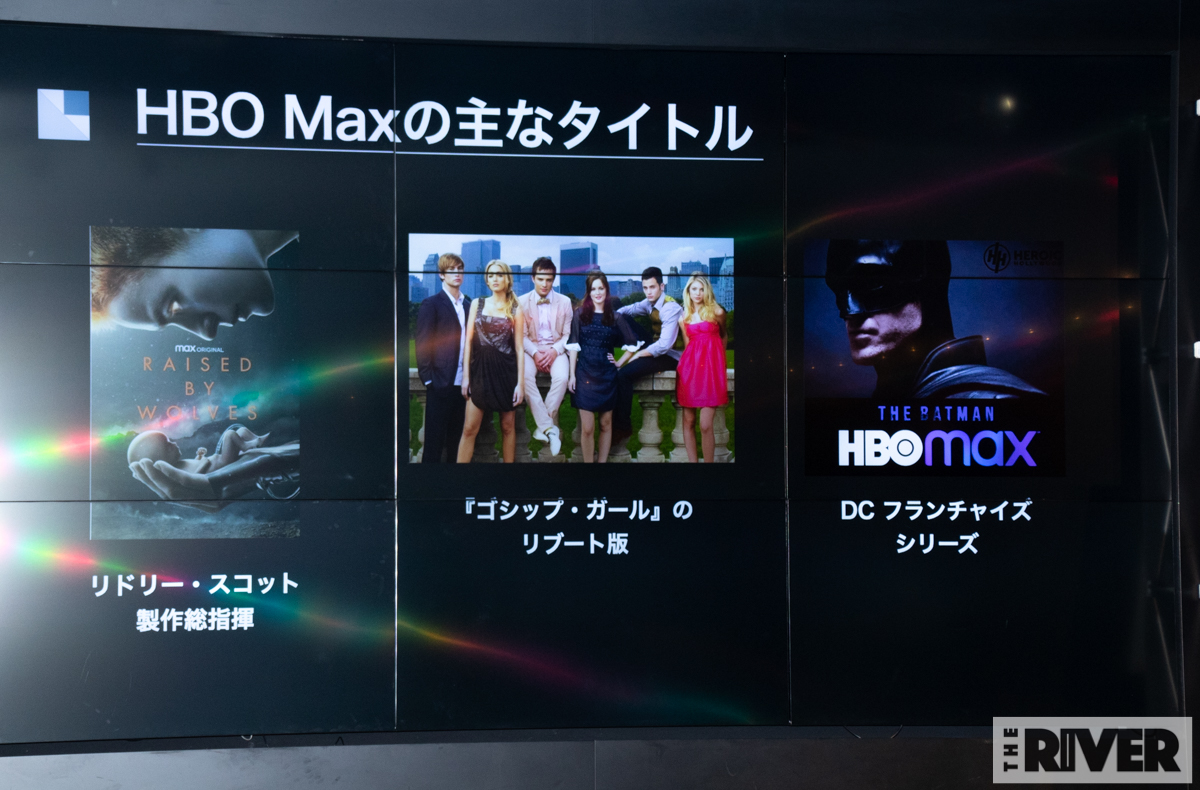HBO、HBO Max作品がU-NEXT独占配信決定