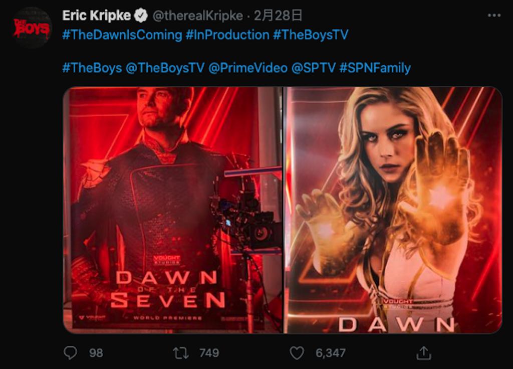 Eric Kripke エリック・クリプキ