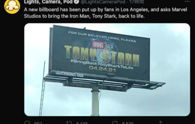 Bring Back Tony Stark