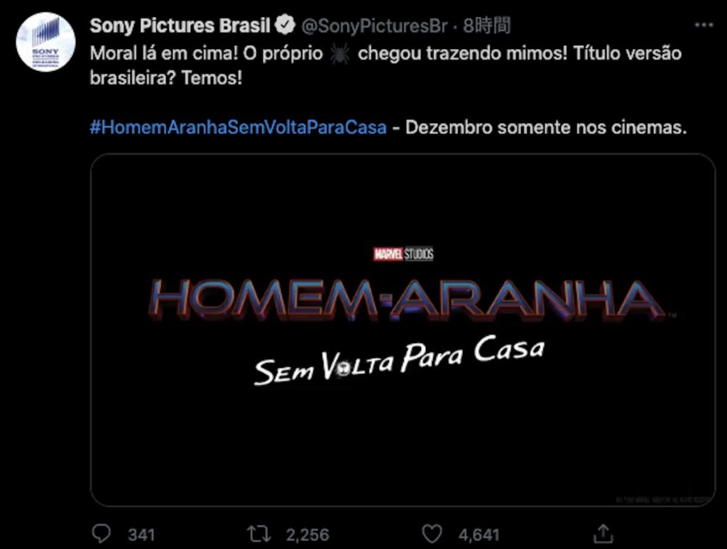 sm3 brasil