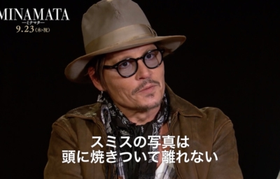 『MINAMATA―ミナマター』