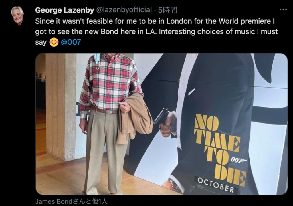 George Lazenby ジョージ・レーゼンビー